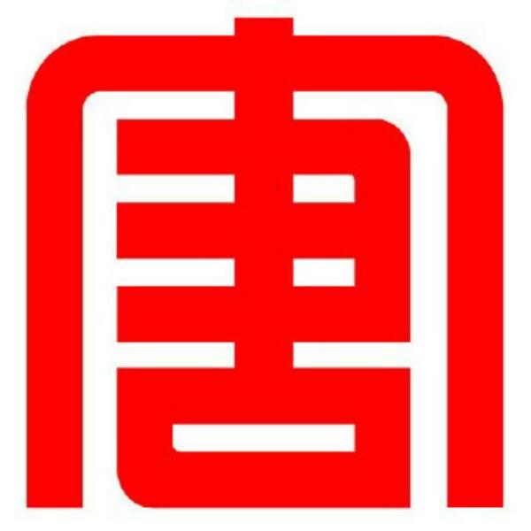 唐光勇 最新采购和商业信息