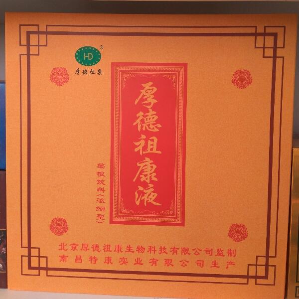 杨延瑞 最新采购和商业信息