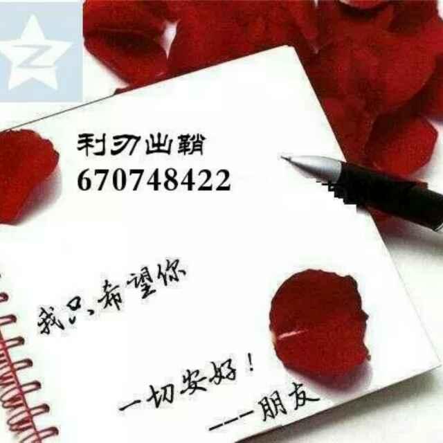 王旭东 最新采购和商业信息