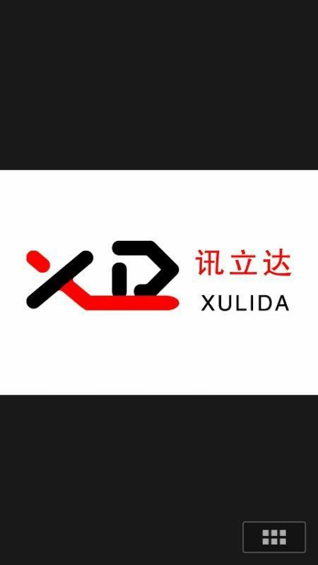 锦州迅立达电梯有限公司 最新采购和商业信息