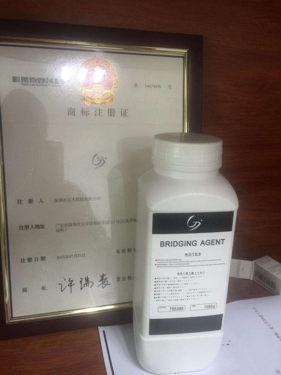 深圳市谷杰科技有限公司 最新采购和商业信息