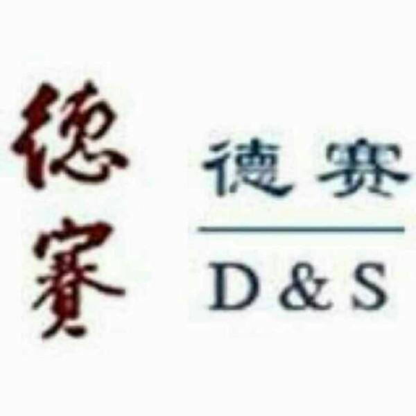 李律师 最新采购和商业信息