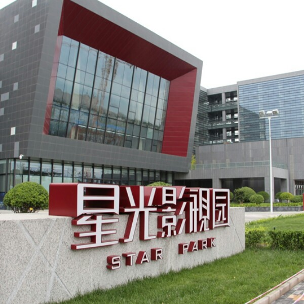 刘明 最新采购和商业信息