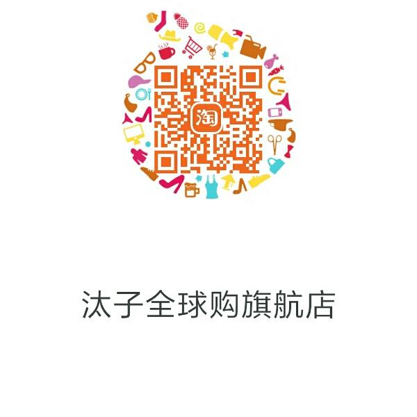 陈剑文 最新采购和商业信息