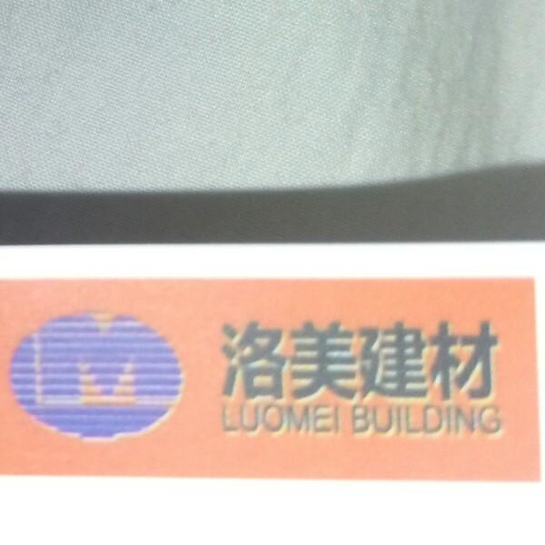 陈海波 最新采购和商业信息