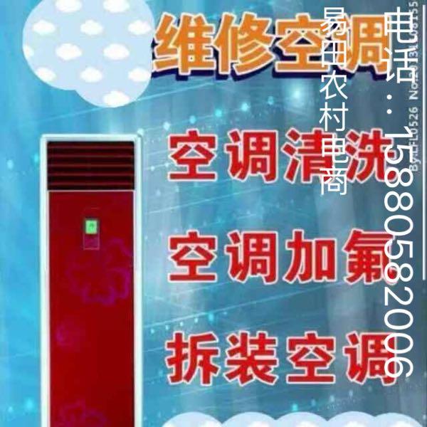 蓝伟坤 最新采购和商业信息