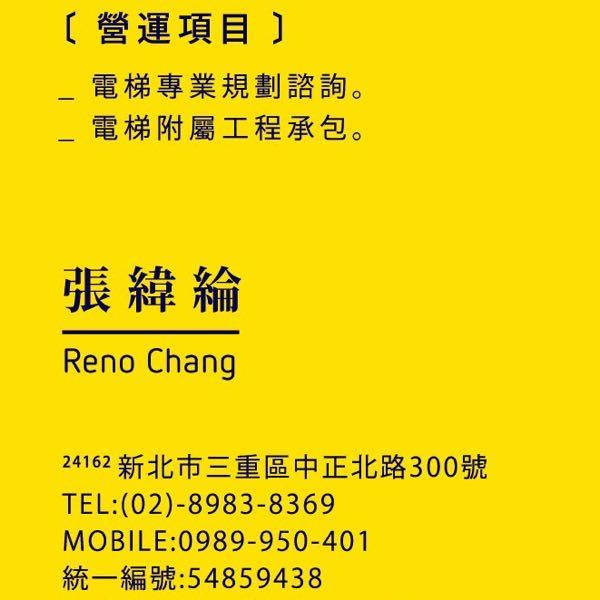 張緯綸 最新采购和商业信息