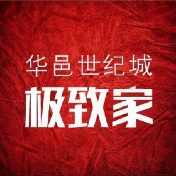 王冠宇 最新采购和商业信息