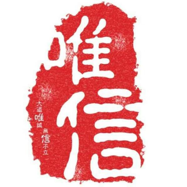 杨鹏 最新采购和商业信息