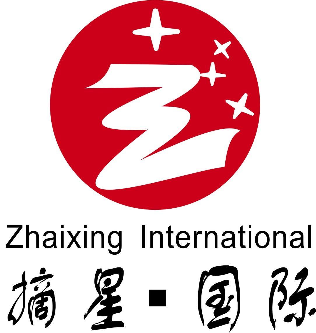 北京星都国际文化传媒有限公司 最新采购和商业信息
