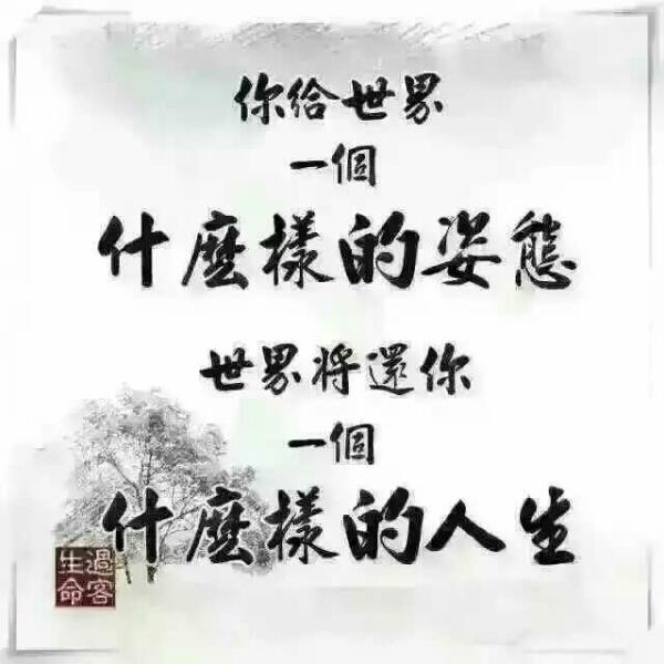 刘学友 最新采购和商业信息