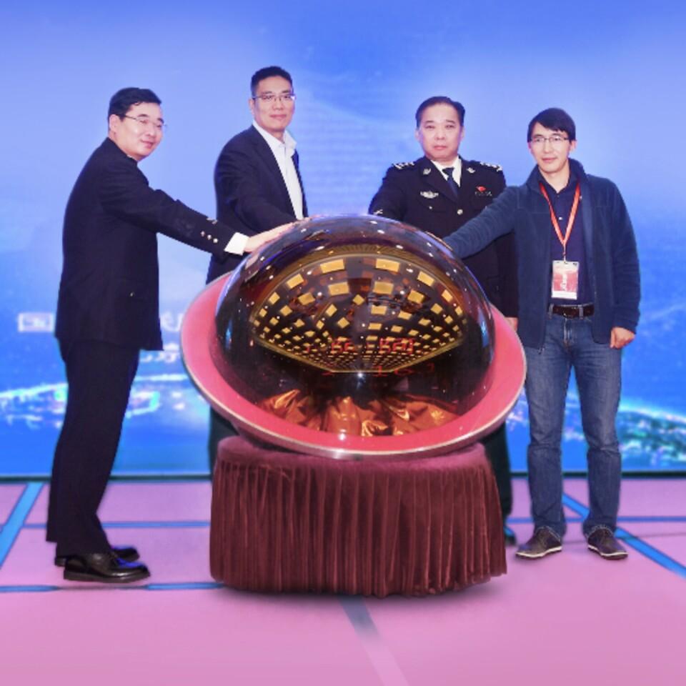 彭营大 最新采购和商业信息