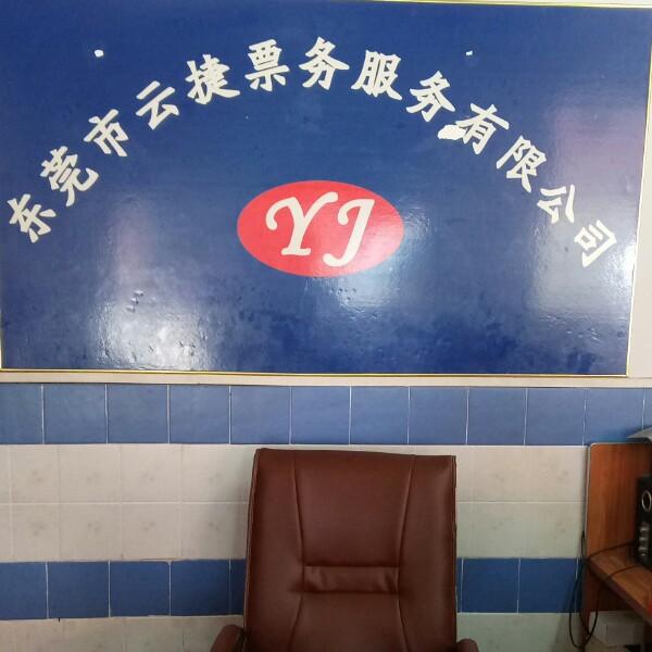 王兴成 最新采购和商业信息