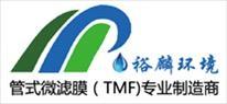 深圳市裕麟环境工程有限公司 最新采购和商业信息