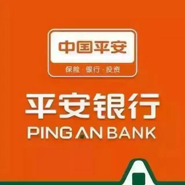 朱洪峰 最新采购和商业信息