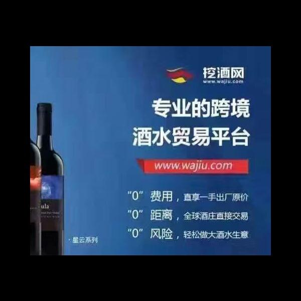 张廷益 最新采购和商业信息