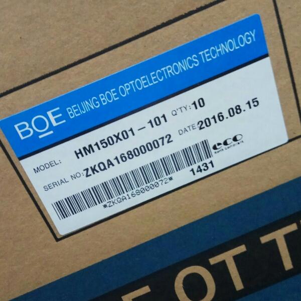 来自曹文海发布的供应信息:... - Depend Electronics Limited