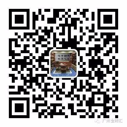 广州金砖汇文化传播有限公司