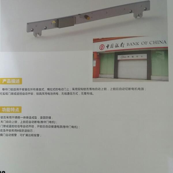 赵良安 最新采购和商业信息