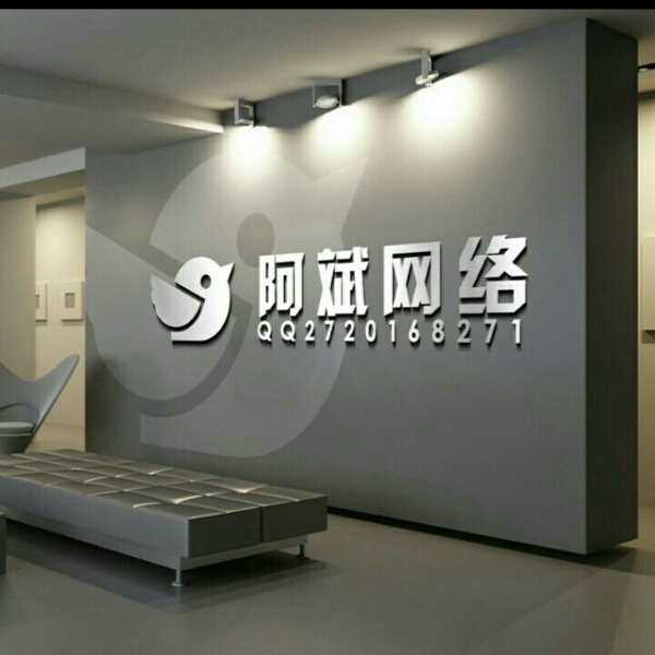张志斌 最新采购和商业信息