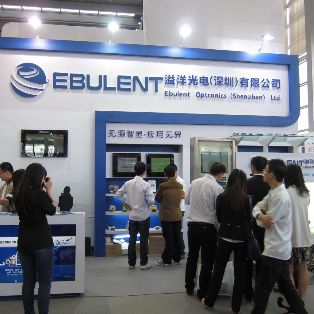 溢洋光电(深圳)有限公司