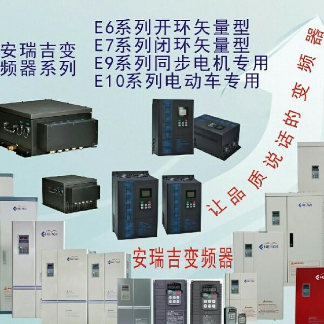 杨明树 最新采购和商业信息
