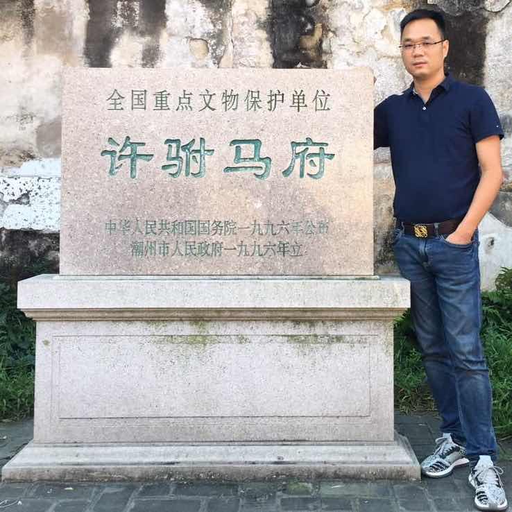 来自许宏秋发布的采购信息:... - 广东天宏纪龙金属制品有限公司
