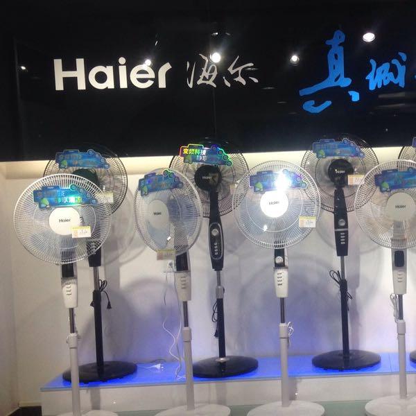 来自梁群芳发布的供应信息:... - 广东佛山三联万达电器有限公司