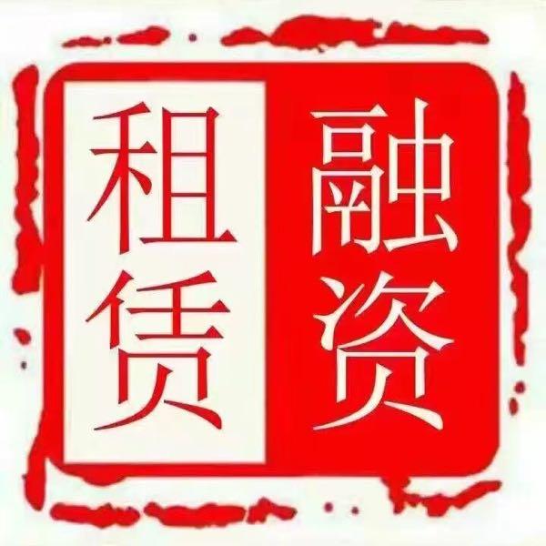 冯永胜 最新采购和商业信息