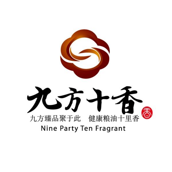 杨发荣 最新采购和商业信息