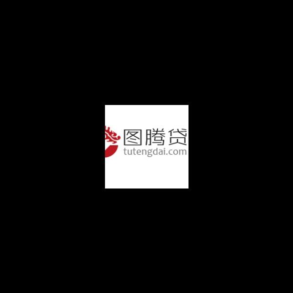 熊东海 最新采购和商业信息