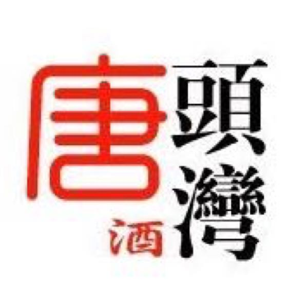 张吼 最新采购和商业信息