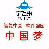 来自史建恒发布的公司动态信息:F9手机成功人士的标配,您值得拥有!... - 上海宇飞来星河科技有限公司