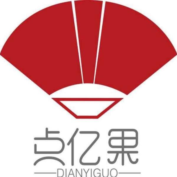 来自吴迪发布的招商投资信息:点亿果智能点餐系统现向全国招市级运营商,... - 点亿果(北京)科技有限公司