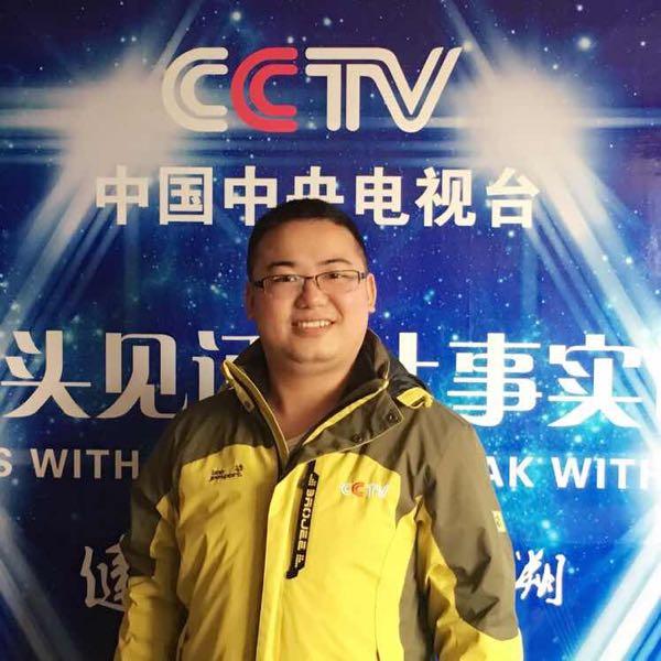 来自谭兴发布的商务合作信息:中央电视台所有频道栏目,广告时段... - CCTV