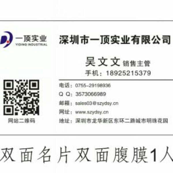 来自吴**发布的供应信息:专业供应压铸机配件及耗材,我公司专业批发... - 深圳市一顶实业有限公司