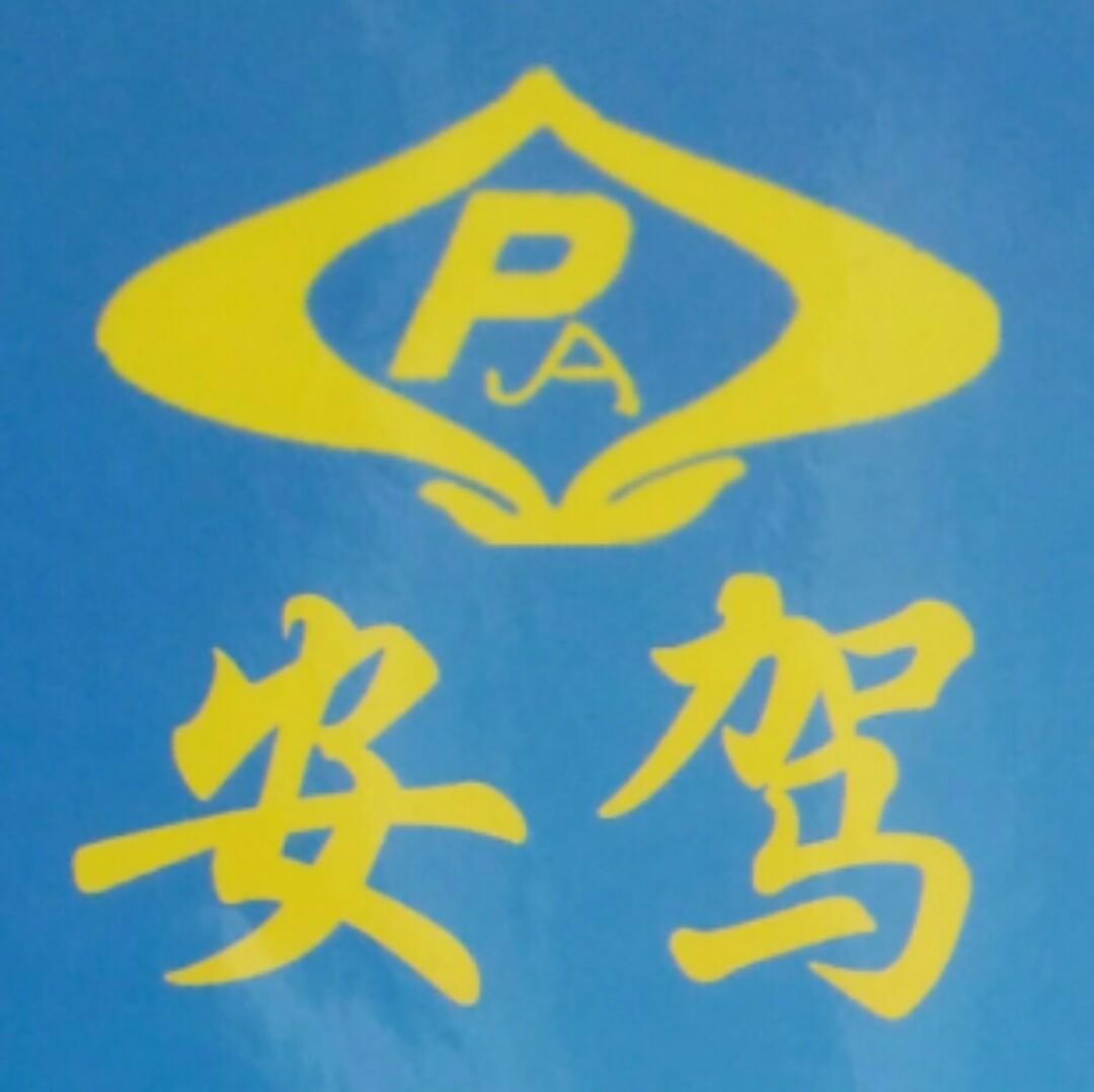 来自梁玉胜发布的公司动态信息:... - 会宁县平安机动车驾驶员培训有限公司