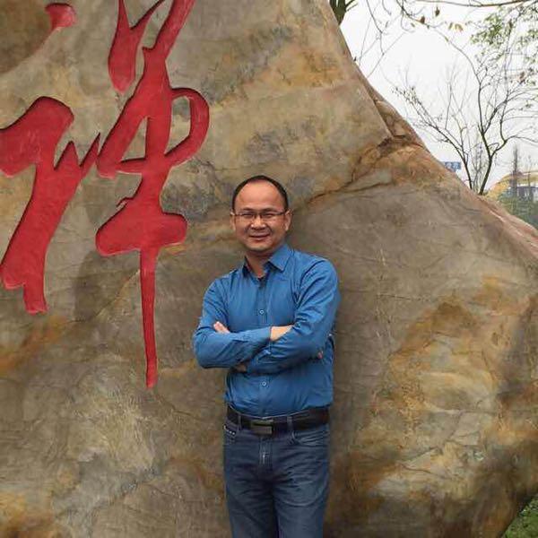 陈树星 最新采购和商业信息