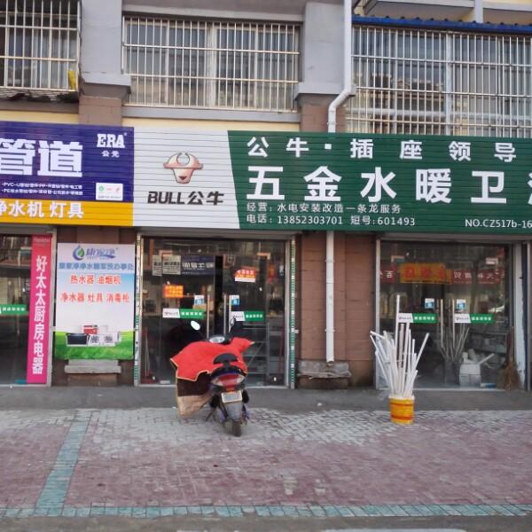 刘子源 最新采购和商业信息