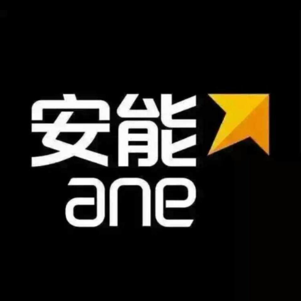 来自徐小力发布的商务合作信息:... - 安能聚创物流(上海)有限公司