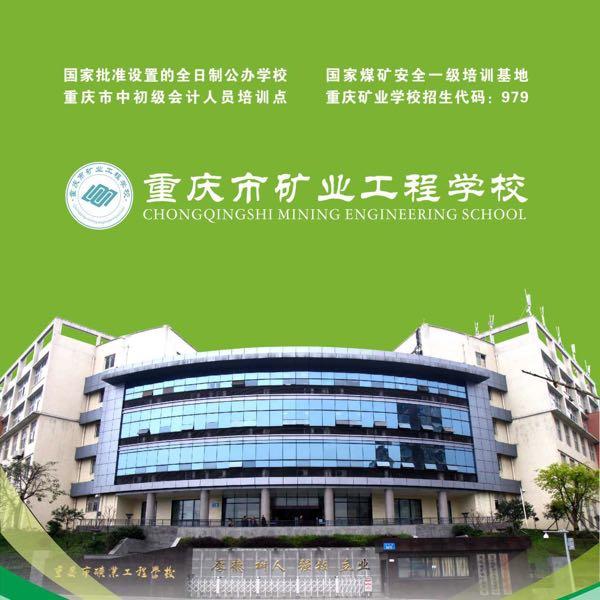 王浩宇 最新采购和商业信息