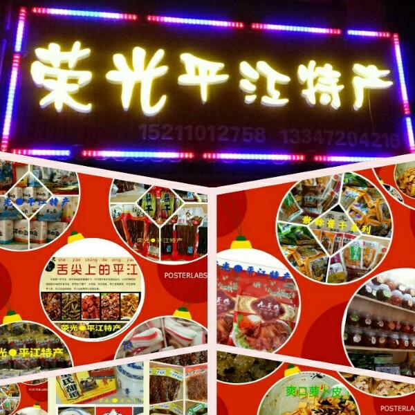 江思远 最新采购和商业信息