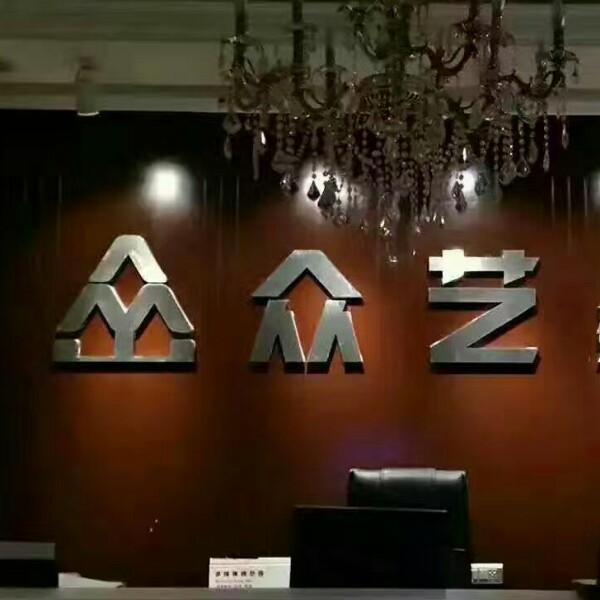 张萌萌 最新采购和商业信息