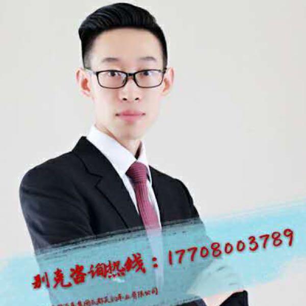 刘新 最新采购和商业信息