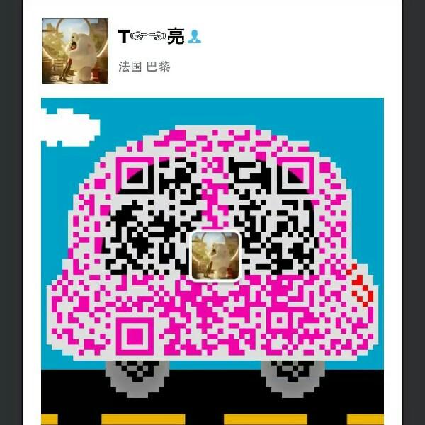 来自田亮发布的公司动态信息:... - 西安中天腾达汽车服务部
