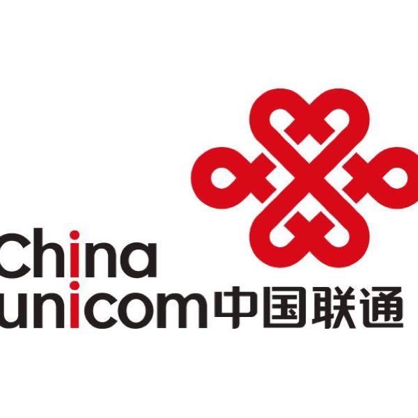 来自陈*发布的供应信息:提供物联网、大数据、云计算等相关服务!... - 中国联合网络通信有限公司