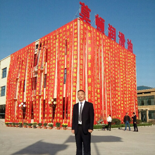 来自韩**发布的商务合作信息:莫顿润滑油招陕西地区各市县合作伙伴(代理... - 山東莫頓潤滑油制造有限公司