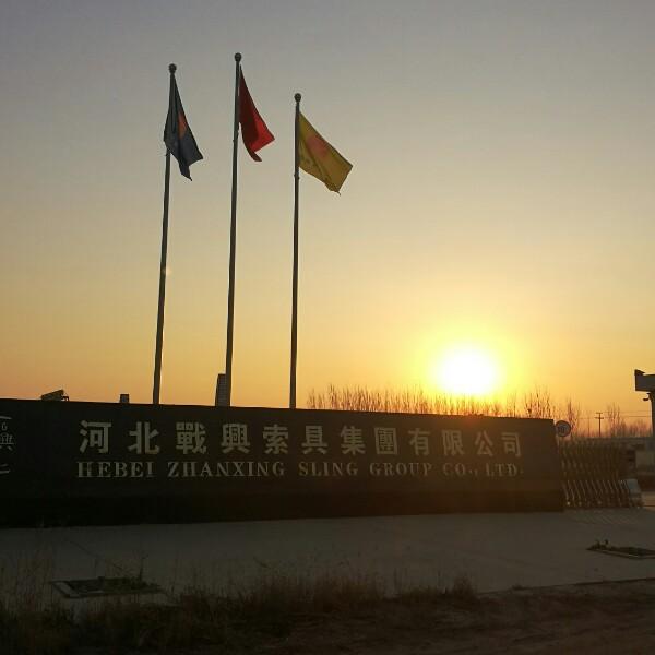 来自王占芬发布的供应信息:... - 河北战兴索具集团有限公司