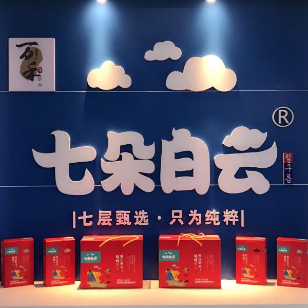 刘驰 最新采购和商业信息