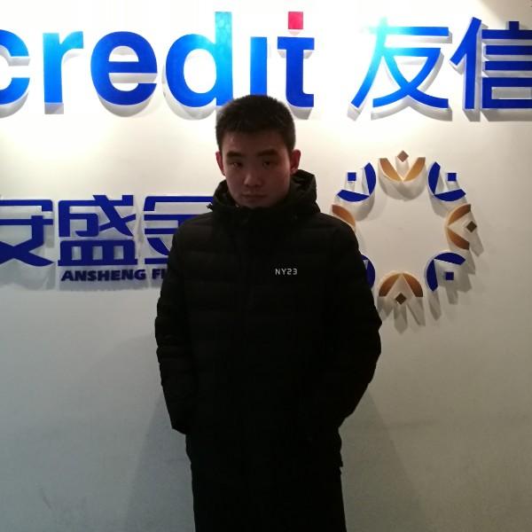 来自丁浩发布的供应信息:提供贷款咨询服务~打卡工资2000满半年... - 友众信业金融信息服务(上海)有限公司
